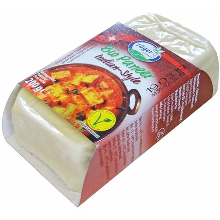 Био сирене индийски панир 200г