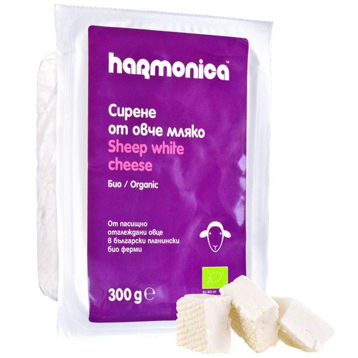 Био сирене от овче мляко Хармоника 300г