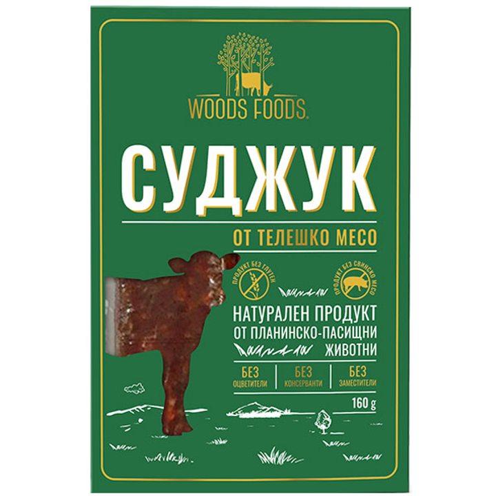 Суджук от телешко месо 160г