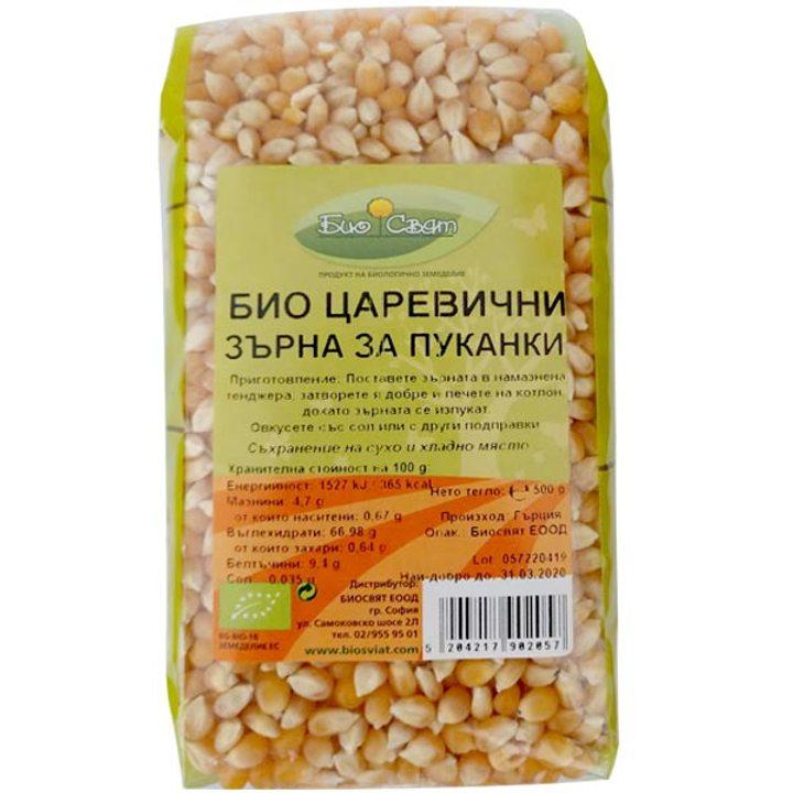 Био царевични зърна за пуканки 500г