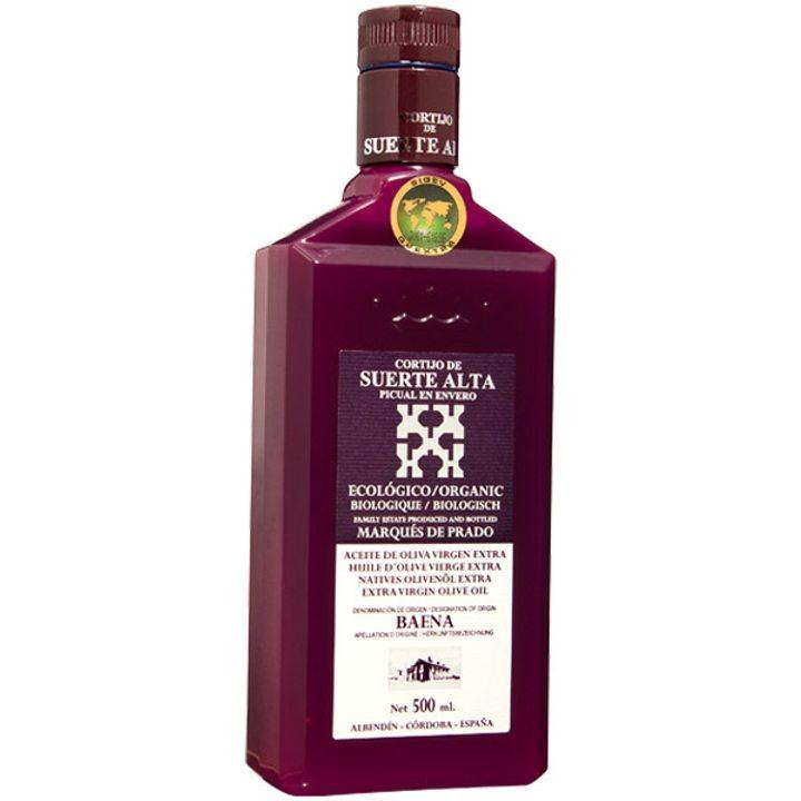 Био маслиново масло Extra Virgin - Baena (ЗНП*) 500мл