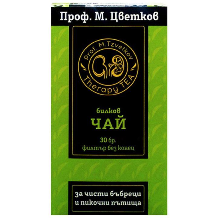 Чай за чисти бъбреци и пикочни пътища 30бр. x 1,5г