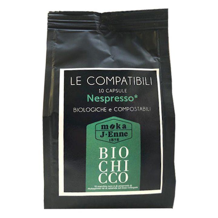 Био капсули съвместими с кафе системи Nespreso 10бр. 50г