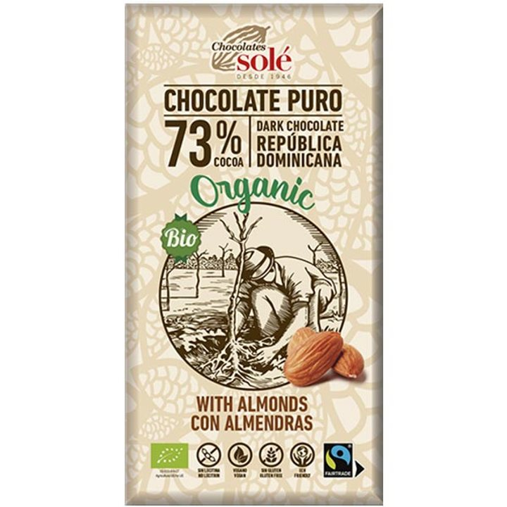 Био черен шоколад с бадеми 150г
