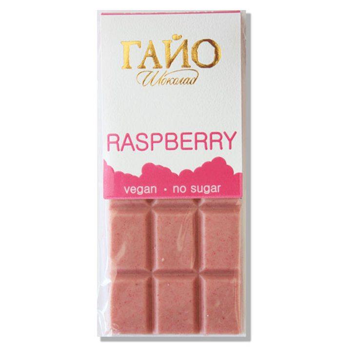 Бял веган шоколад с малина без захар 40г ГАЙО