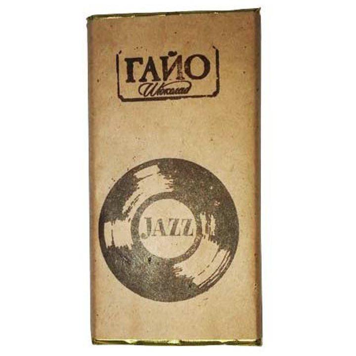 Ръчно изработен шоколад Jazz 70% какао 80г