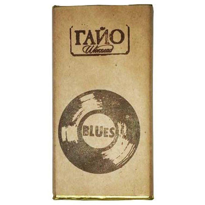 Ръчно изработен шоколад с био какаови зърна Blues 70% какао 80г
