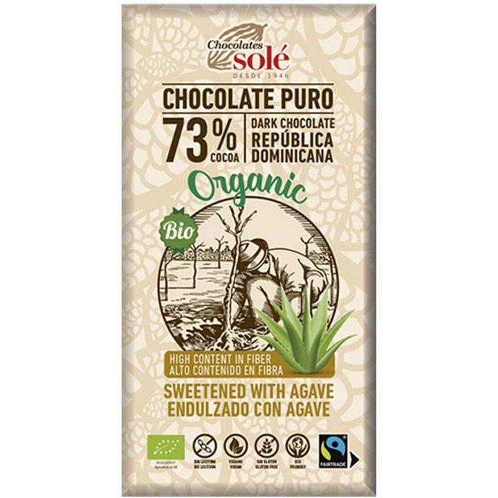 Био черен шоколад 73% 100г