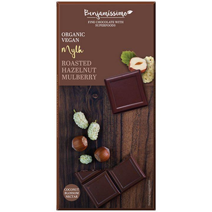 Био шоколад лешник и черница 70г