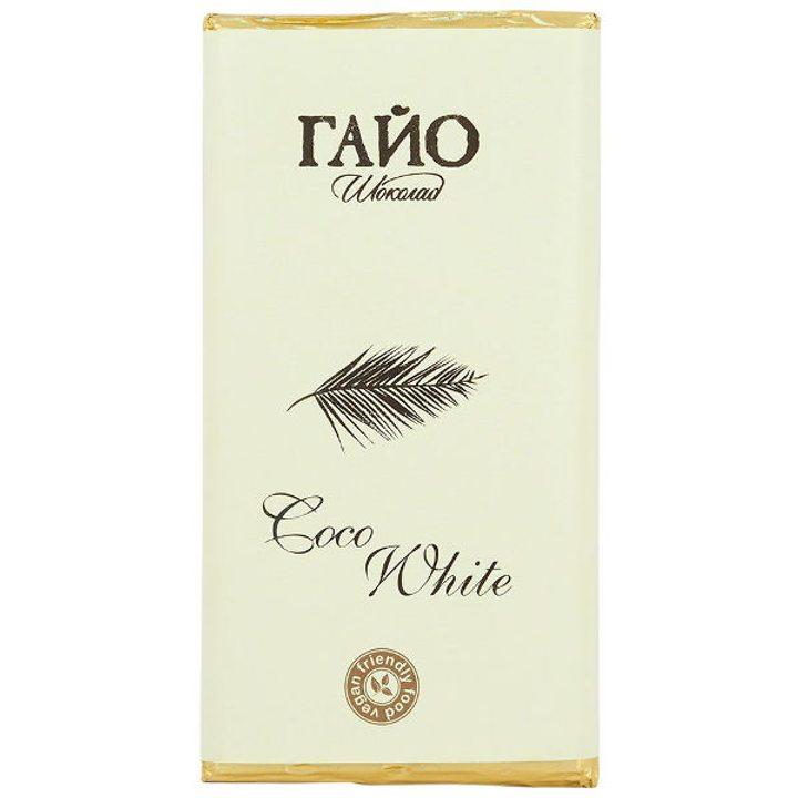 Бял шоколад веган с кокосово мляко 80г