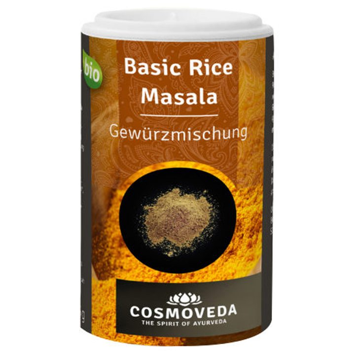 Био Масала за ориз 25г
