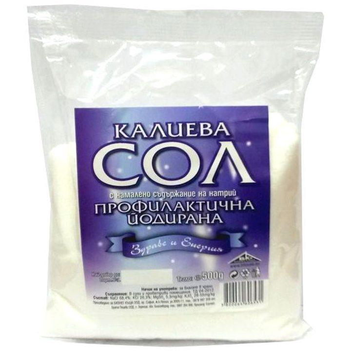 Калиева сол 500г