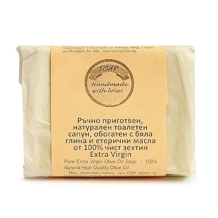 Натурален сапун обогатен с бяла глина и етерични масла от зехтин 100г