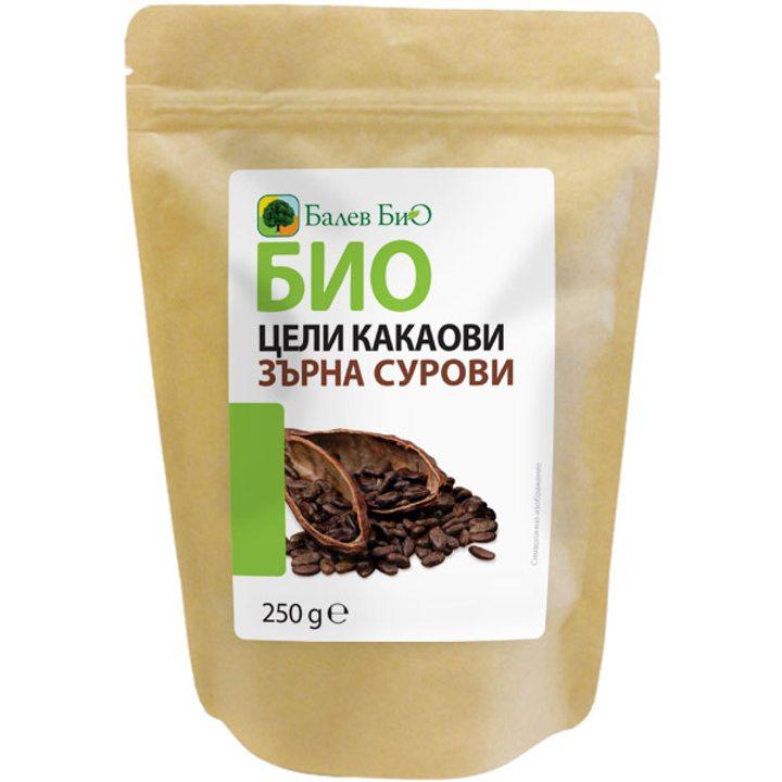 Био цели сурови какаови зърна 250г