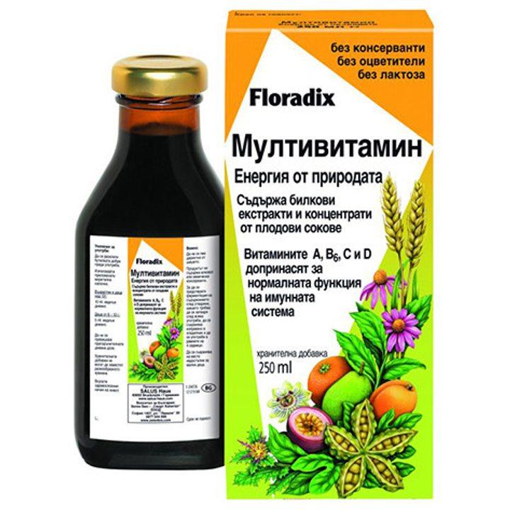 Флорадикс сироп мултивитамин 250мл