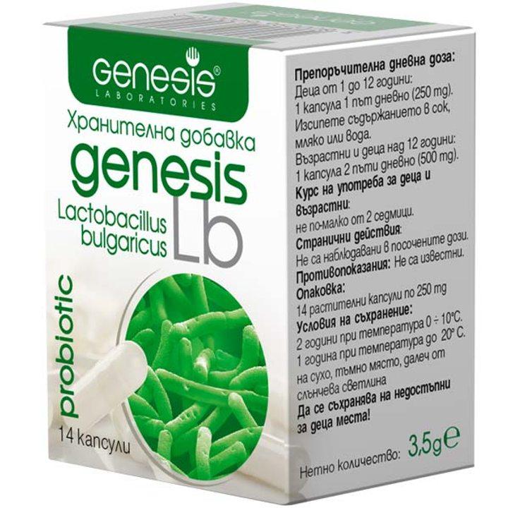Пробиотик LB 14 капсули