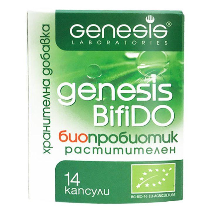 Пробиотик BIFIDO 14 капсули
