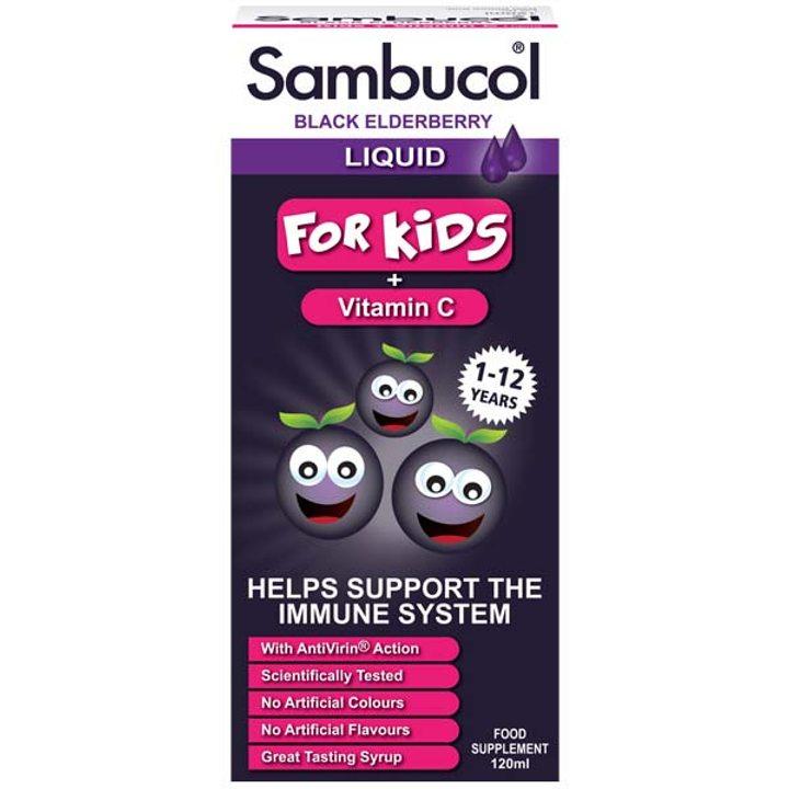 Сироп за деца с Антивирин + Витамин С 120мл