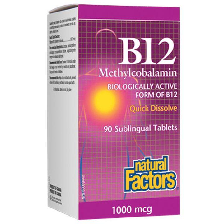 Витамин B12 (Метилкобаламин) 90 таблетки