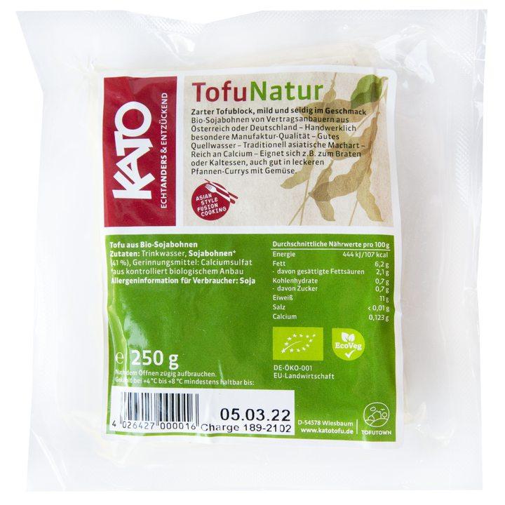 Био натурално тофу 250г